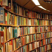 GTD: Los libros de referencia